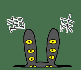 Mimi no nagai ikimono! sticker #1824081