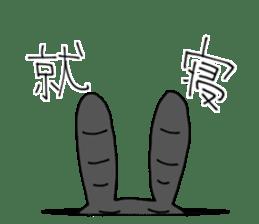 Mimi no nagai ikimono! sticker #1824082