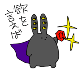 Mimi no nagai ikimono! sticker #1824100