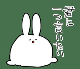 Mimi no nagai ikimono! sticker #1824101