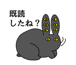 Mimi no nagai ikimono! sticker #1824105