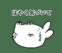 Mimi no nagai ikimono! sticker #1824106