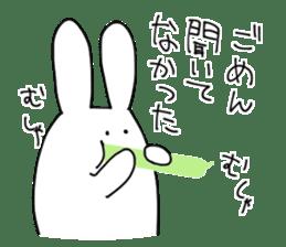 Mimi no nagai ikimono! sticker #1824111