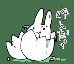 Mimi no nagai ikimono! sticker #1824113