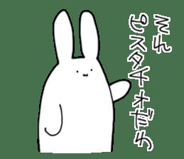 Mimi no nagai ikimono! sticker #1824115