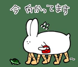 Mimi no nagai ikimono! sticker #1824116