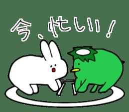 Mimi no nagai ikimono! sticker #1824117