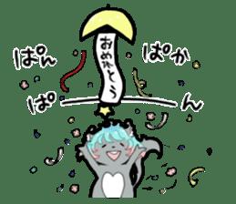 Sticker of Carl-chan sticker #1829214