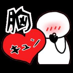 I wasu born in Showa.