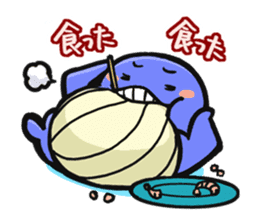 The OSSAN Whale sticker #1831525