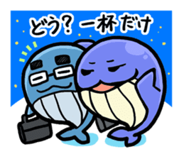 The OSSAN Whale sticker #1831538
