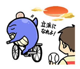 The OSSAN Whale sticker #1831543