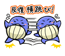 The OSSAN Whale sticker #1831550