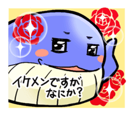 The OSSAN Whale sticker #1831554