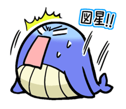 The OSSAN Whale sticker #1831555