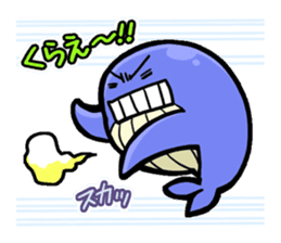 The OSSAN Whale sticker #1831557