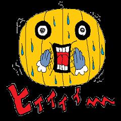 foment a pumpkin