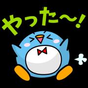 สติ๊กเกอร์ไลน์ Stubby Penguin