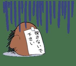 maruhuku sticker #1834933