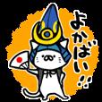 【熊本弁】ひごねこ