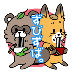 Fox & Raccoon dog!