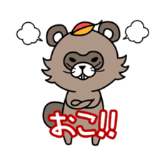Fox & Raccoon dog! sticker #1847259