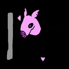 Rock Piggy
