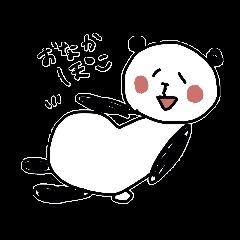 Life of the panda