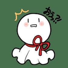 Mafuteru Sticker sticker #1852742