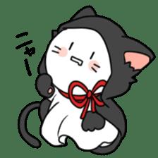 Mafuteru Sticker sticker #1852774
