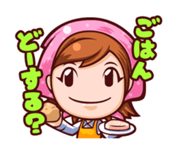 Cooking Mama Family Stickers (Japanese) sticker #1853061