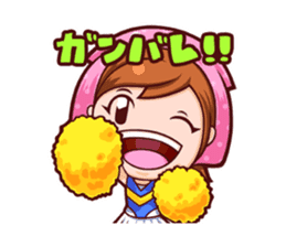 Cooking Mama Family Stickers (Japanese) sticker #1853071