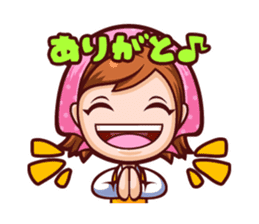 Cooking Mama Family Stickers (Japanese) sticker #1853073