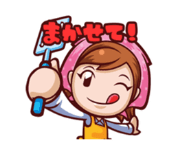 Cooking Mama Family Stickers (Japanese) sticker #1853074
