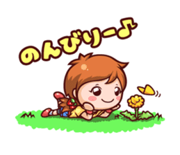 Cooking Mama Family Stickers (Japanese) sticker #1853090