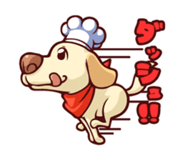Cooking Mama Family Stickers (Japanese) sticker #1853091