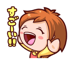 Cooking Mama Family Stickers (Japanese) sticker #1853095