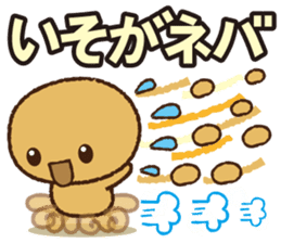 Japanese food 'Nattou' character sticker #1854021