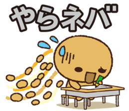 Japanese food 'Nattou' character sticker #1854022