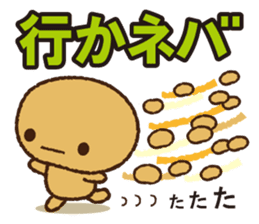 Japanese food 'Nattou' character sticker #1854023