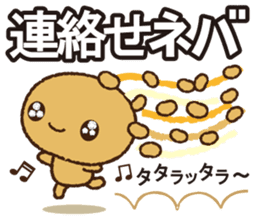 Japanese food 'Nattou' character sticker #1854026