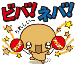 Japanese food 'Nattou' character sticker #1854029