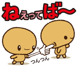 Japanese food 'Nattou' character sticker #1854030