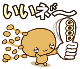 Japanese food 'Nattou' character sticker #1854032