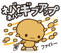 Japanese food 'Nattou' character sticker #1854033