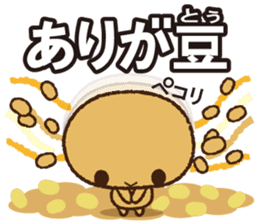 Japanese food 'Nattou' character sticker #1854034