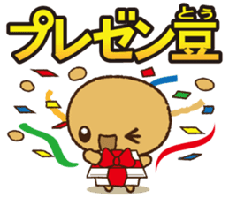 Japanese food 'Nattou' character sticker #1854035