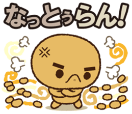 Japanese food 'Nattou' character sticker #1854038