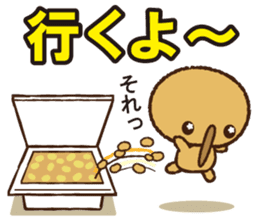 Japanese food 'Nattou' character sticker #1854041