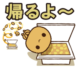 Japanese food 'Nattou' character sticker #1854042
